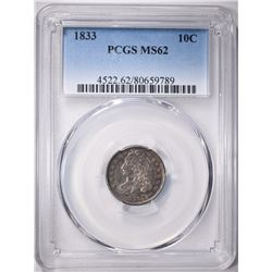 1833 CAPPED BUST DIME, PCGS MS-62