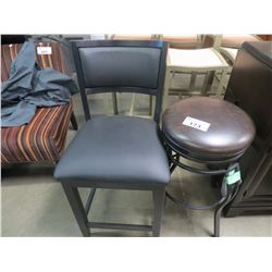 2 ASSORTED BAR STOOLS