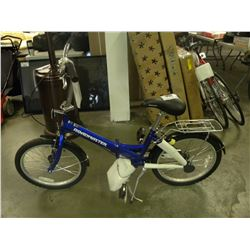 NEW ROADMASTER FOLDING BIKE WITH CARRIER