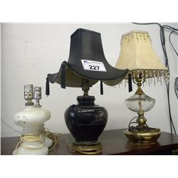 4 MISC LAMPS (ESTATE GOODS)