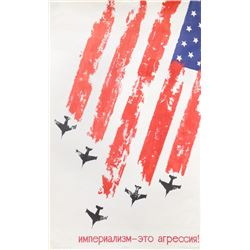 Unknown, Imperialism is Agression!, Lithograph Poster