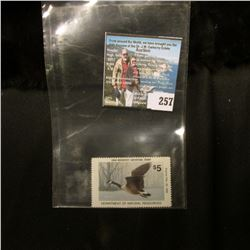 1987 No.16 Iowa Migratory Waterfowl Stamp State Conservation Commission, Mint condition, Unsigned, V