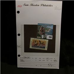 1991 No.20 Iowa Migratory Waterfowl Stamp State Conservation Commission, Mint condition, Unsigned, V