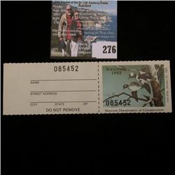 1982 No. 4a Missouri Department of Conservation Waterfowl Stamp, unsigned, NH, Very Fine.