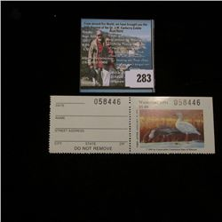 1991 No. 13a Missouri Department of Conservation Waterfowl Stamp, unsigned, NH, Very Fine. Complete