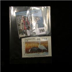 1991 No.13 Missouri Department of Conservation Waterfowl Stamp, unsigned, NH, Very Fine.