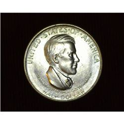 1936 S Cincinnati Music Center U.S. Commemorative Half Dollar, MS 63. Mintage 5,006 pieces.