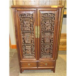 Furniture - Tall Wooden Cabinet w/Intricate Carved Doors, 2 Bottom Drawers, Unknown Origin