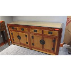Furniture - Asian Style Hardwood Sideboard w/Drawers & Cabinets