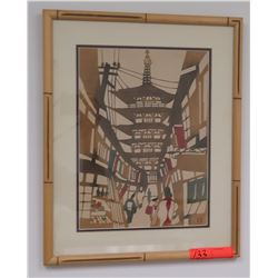 "Framed Art: Asian Pagoda Palace, Print, Approx 14.5"" x 18"""
