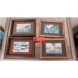 "Framed Art: Qty 4 Vintage Japanese Art Approx 7.75"" x 5.75"""