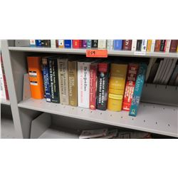 Large Book Collection - 1 Shelf Various Encyclopedias/Desk References: National Geographic, Music, N