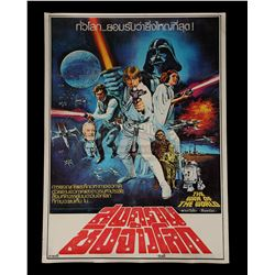 STAR WARS: A NEW HOPE (1977) - Thai Poster