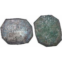 """Mexico City, Mexico, cob 8 reales, 1729R, ex-""""Horn of Africa"""" hoard."""