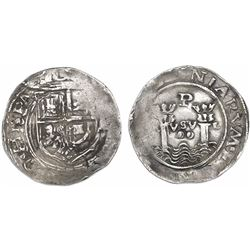 Lima, Peru, 2 reales, Philip II, assayer R (Rincon) to right, motto PL-VSV-L, legends HISPA / NIARVM