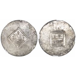 Zara, Croatia (French Occupation), 4 francs (60 centimes) siege coinage, 1813, rare, encapsulated NG