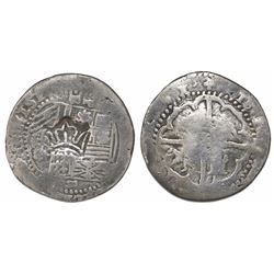 """Guatemala, """"moclon"""" 2 reales, with crown countermark (1662) on shield side of a Potosi, Bolivia, cob"""