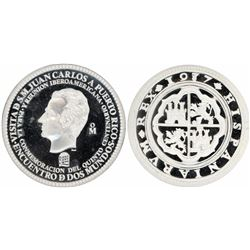 Puerto Rico (struck at the Mexico City mint), large silver medal, 1987, visit of Spanish King Juan C
