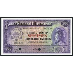 Lisboa (Portugal), Sao Tome and Principe, Banco Nacional Ultramarino, color trial 500 escudos, 18-4-
