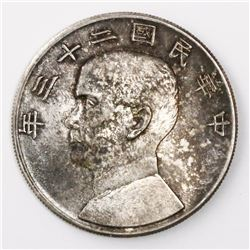 "China, 1 dollar (yuan), year 23 (1934), ""Junk Dollar."""