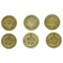 Lot of three Costa Rica 10 centimos: 1936, 1946 and 1947.