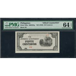 Philippines, Allied counterfeit of Japanese Government issue, 50 centavos, ND (1942), certified PMG