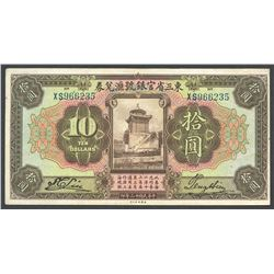 Manchuria, China, Provincial Bank of the Three Eastern Provinces, 10 dollars, 1-1-1924.