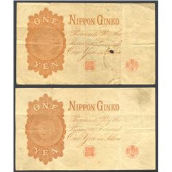 Lot of two Tokyo, Japan, Bank of Japan, 1 yen convertible silver notes, ND (1889).