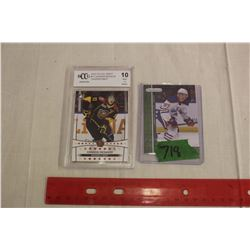 Lot of 2 Connor McDavid Hockey Cards