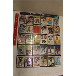 Lot of 30 Vintage Hockey Cards: 1960's, '70's & '80's