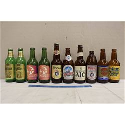 Vintage Beer Bottle Collections (10)