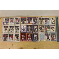 Lot of 1980's Hockey Cards (O Pee Chee, Topps, B Bowman, Etc)