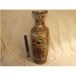 "Large Oriental Vase (24"" Tall)(Cloisoinne Relief Style)"