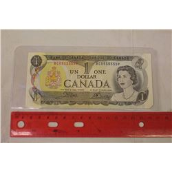 Canada 1 Dollar Bill (Six 5's In Serial Numbers)
