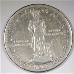 1925 LEXINGTON-CONCORD HALF, AU/UNC