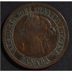 RARE  1891 CANADA ONE CENT SMALL DATE