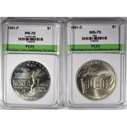 USO & KOREAN WAR GRADED SILVER COMMEMS.
