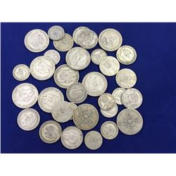 200 Grams of British Silver Coins - Assorted Denominations