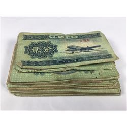 Stack of Forty Chinese 1950's Banknotes