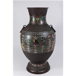 Large Cloisonné Vase with Handles