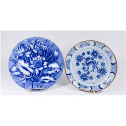 Joost Brown Delft Plate & Wedgwood Floral Plate
