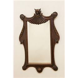 Contemporary Mahogany Framed Mirror