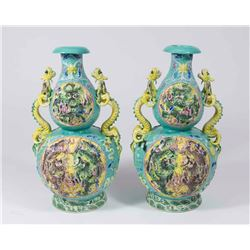 Pair Chinese Ornate Dragon Vases