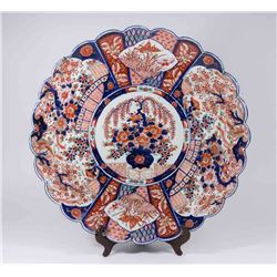 Imari Charger with Scalloped Edge