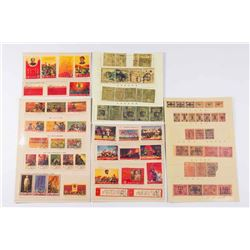 5 Sheets of Chinese/Asian Stamps