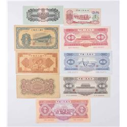 9 Pieces Asian Currency