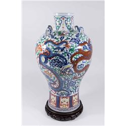 Chinese Porcelain Vase with Handles