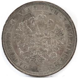 1877 Russia Rouble.
