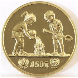 1979 China 450 Yuan Gold - Year of the Child 1/2oz. Proof.
