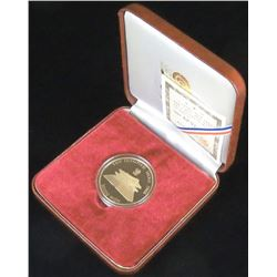 1987 South Korea 50,000 Won Gold - Olympic - South Gate - 1oz. Proof Coin. In box with cert.
